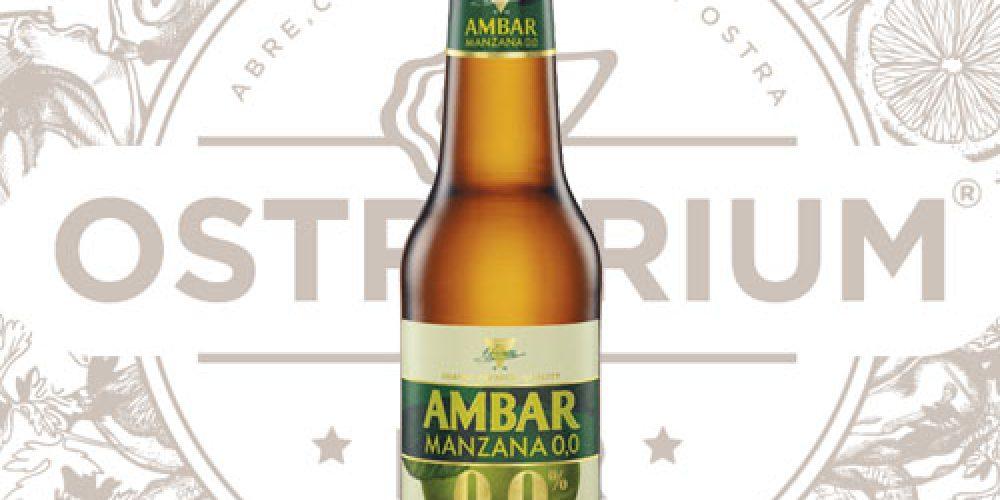 Ambar Manzana